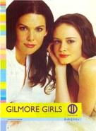 """""""Gilmore Girls"""" - Belgian Movie Poster (xs thumbnail)"""