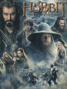 The Hobbit: The Battle of the Five Armies - British poster (xs thumbnail)