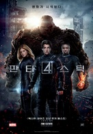 Fantastic Four - South Korean Movie Poster (xs thumbnail)
