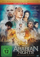 Arabian Nights - German DVD cover (xs thumbnail)