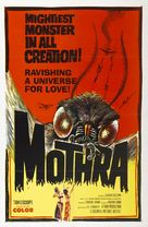 Mosura - Movie Poster (xs thumbnail)
