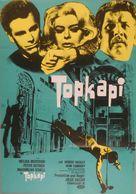 Topkapi - German Movie Poster (xs thumbnail)