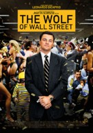 The Wolf of Wall Street - Dutch Movie Poster (xs thumbnail)