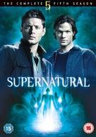 """Supernatural"" - British DVD movie cover (xs thumbnail)"