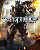 Transformers: Dark of the Moon - Blu-Ray movie cover (xs thumbnail)