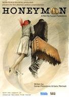 Medeni mesec - Serbian Movie Poster (xs thumbnail)