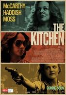 The Kitchen - Australian Movie Poster (xs thumbnail)