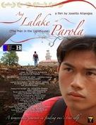 Ang lalake sa parola - Philippine Movie Poster (xs thumbnail)