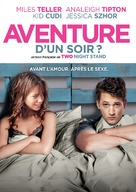 Two Night Stand - Canadian DVD cover (xs thumbnail)