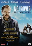 Mój rower - Polish DVD movie cover (xs thumbnail)