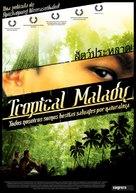 Sud pralad - Thai Movie Poster (xs thumbnail)