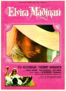 Elvira Madigan - Spanish Movie Poster (xs thumbnail)