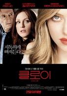 Chloe - South Korean Movie Poster (xs thumbnail)