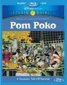 Heisei tanuki gassen pompoko - Blu-Ray cover (xs thumbnail)