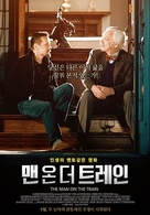 Man on the Train - South Korean Movie Poster (xs thumbnail)