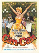Can-Can - Spanish Movie Poster (xs thumbnail)