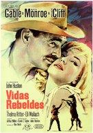 The Misfits - Spanish Movie Poster (xs thumbnail)