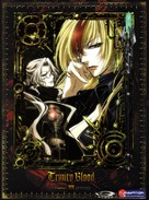 """Trinity Blood"" - DVD movie cover (xs thumbnail)"