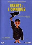 Bébert et l'omnibus - French DVD cover (xs thumbnail)