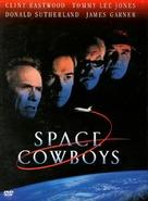 Space Cowboys - DVD cover (xs thumbnail)