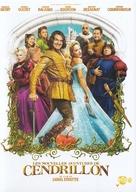 Les nouvelles aventures de Cendrillon - French DVD movie cover (xs thumbnail)