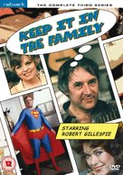 """""""Keep It in the Family