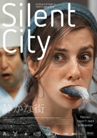 Silent City - Luxembourg Movie Poster (xs thumbnail)