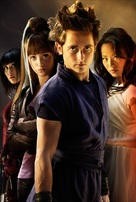 Dragonball Evolution - Key art (xs thumbnail)