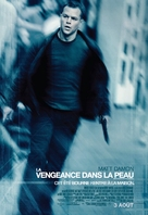 The Bourne Ultimatum - French Movie Poster (xs thumbnail)