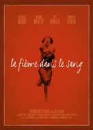 Splendor in the Grass - French Movie Poster (xs thumbnail)