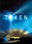 """Taken"" - Movie Poster (xs thumbnail)"