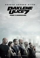 Furious 7 - Serbian Movie Poster (xs thumbnail)