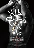 All Eyez on Me - South Korean Movie Poster (xs thumbnail)