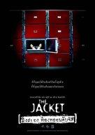 The Jacket - Thai poster (xs thumbnail)