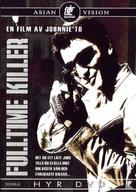 Fulltime Killer - Swedish Movie Cover (xs thumbnail)