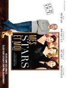 Mes Stars et moi - French Movie Poster (xs thumbnail)