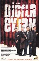 Djöflaeyjan - Icelandic VHS cover (xs thumbnail)