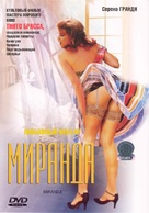 Miranda - Russian DVD cover (xs thumbnail)
