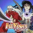 """InuYasha: Kanketsu-hen"" - Movie Cover (xs thumbnail)"