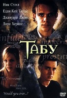 Taboo - Russian Movie Cover (xs thumbnail)