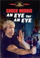 An Eye for an Eye - DVD cover (xs thumbnail)