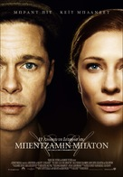 The Curious Case of Benjamin Button - Greek Movie Poster (xs thumbnail)