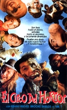 Freaked - Argentinian VHS movie cover (xs thumbnail)