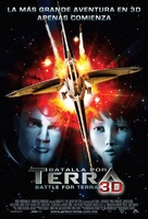Terra - Mexican Movie Poster (xs thumbnail)