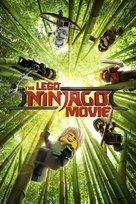 The Lego Ninjago Movie - Movie Cover (xs thumbnail)