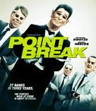 Point Break - poster (xs thumbnail)