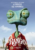 Rango - Greek Movie Poster (xs thumbnail)