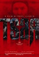Tsar - Movie Poster (xs thumbnail)