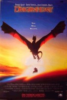 Dragonheart - Video release poster (xs thumbnail)