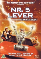 Short Circuit - Danish Movie Cover (xs thumbnail)